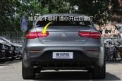 奔驰GLC级AMG轿跑SUV2017款车灯缩略图
