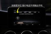 奔驰GLC级AMG轿跑SUV2017款中控区缩略图