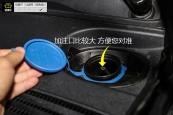 奔驰GLC级AMG轿跑SUV2017款玻璃水加注缩略图