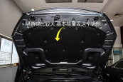 奔驰GLC级AMG轿跑SUV2017款隔音棉缩略图