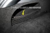 奔驰GLC级AMG轿跑SUV2017款空间扩展缩略图