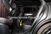 奔驰GLC级AMG轿跑SUV2017款地板凸起缩略图