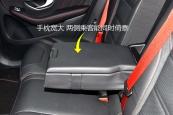 奔驰GLC级AMG轿跑SUV2017款后排座椅缩略图