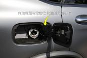 奔驰GLC级AMG轿跑SUV2017款油箱盖缩略图