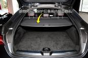 奔驰GLC级AMG轿跑SUV2017款储物空间缩略图