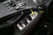 奔驰GLC级AMG轿跑SUV2017款后视镜缩略图