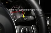 奔驰GLC级AMG轿跑SUV2017款排挡杆缩略图