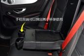 奔驰GLC级AMG轿跑SUV2017款后排储物空间缩略图