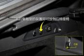 奔驰GLC级AMG轿跑SUV2017款设施缩略图