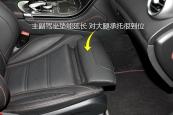 奔驰GLC级AMG轿跑SUV2017款前排座椅缩略图