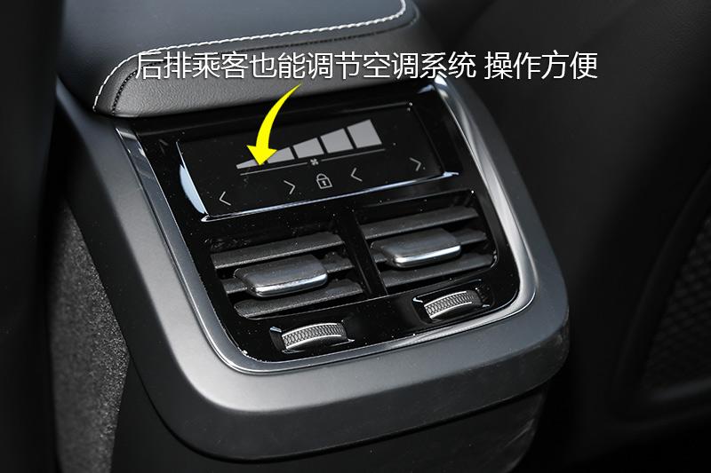 沃尔沃XC60 T5 四驱智雅运动版