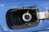 沃尔沃XC602018款油箱盖缩略图