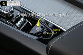 沃尔沃XC602018款手刹缩略图