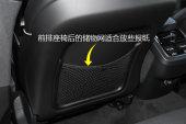 沃尔沃XC602018款后排储物空间缩略图