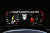 沃尔沃XC602018款方向盘缩略图