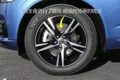 沃尔沃XC602018款轮胎/轮毂缩略图