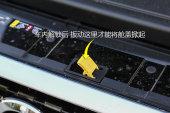 沃尔沃XC602018款开启方式缩略图