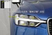 沃尔沃XC602018款车灯缩略图