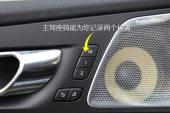 沃尔沃XC602018款前排座椅缩略图