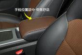 帝豪GL2018款前排座椅缩略图