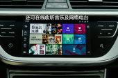 帝豪GL2018款中控区缩略图