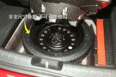 帝豪GL2018款备胎缩略图