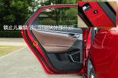帝豪GL2018款车门缩略图