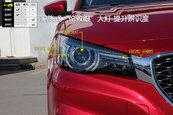 MG62017款车灯缩略图