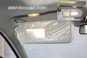 MG62017款遮阳板化妆镜缩略图