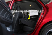 MG62017款后排座椅缩略图
