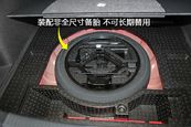 MG62017款备胎缩略图