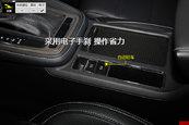 MG62017款手刹缩略图
