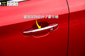 MG62017款车门缩略图