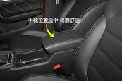 MG62017款前排座椅缩略图