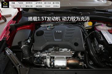 MG6 20T 自动尊享互联网版