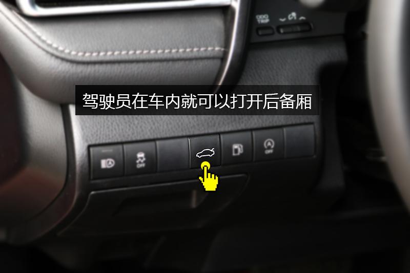 凯美瑞 2.5S 锋尚版