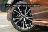 凯美瑞2018款轮胎/轮毂缩略图