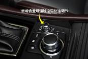 马自达CX-42018款车身缩略图