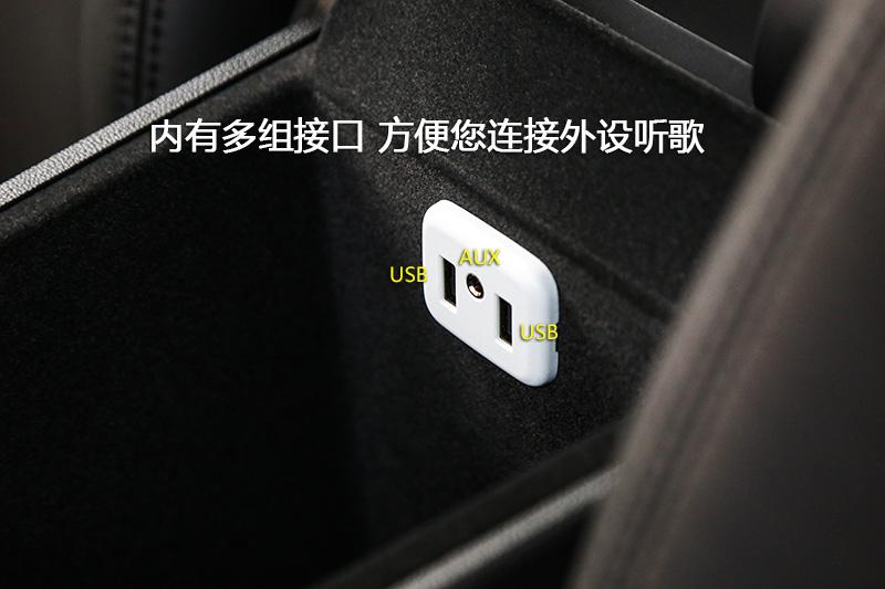 2018款-全车详解 2016款 凯迪拉克xt5  前排 车辆提示检测不到钥匙时