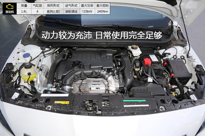 标致408 2018款-发动机其他