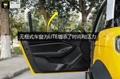 ARCFOX LITE2017款车门缩略图