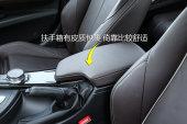 宝马3系2018款前排座椅缩略图