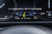 宝马3系2018款中控区缩略图