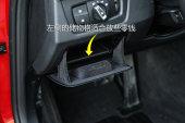 宝马3系2018款前排储物空间缩略图