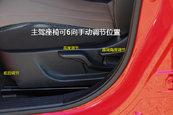 昌河A62018款车身缩略图