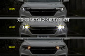 众泰T5002018款车灯缩略图