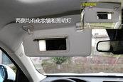 众泰T5002018款遮阳板化妆镜缩略图