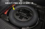 众泰T5002018款备胎缩略图