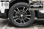 众泰T5002018款轮胎/轮毂缩略图
