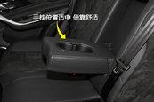 众泰T5002018款后排座椅缩略图